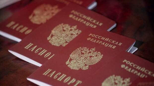 Представители МВД перечислили основания для отказа в получении гражданства РФ