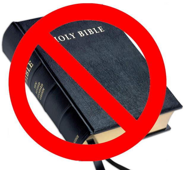 В Европе Библия по сути под запретом