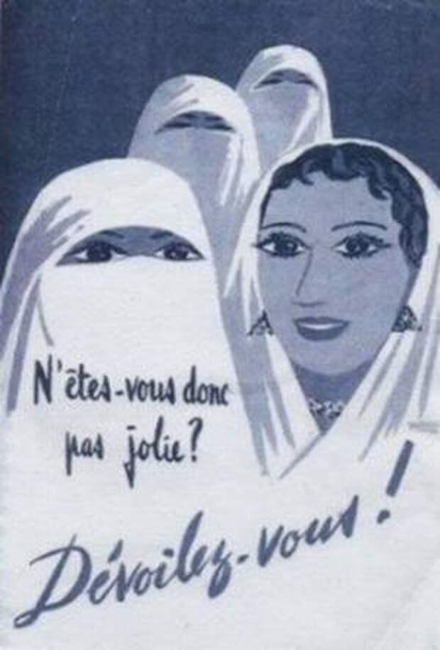 Алжирская война Французского Иностранного легиона