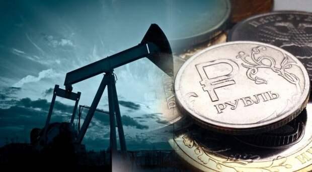 Эксперт: Слабеющий доллар ирастущая нефть позволят рублю укрепиться