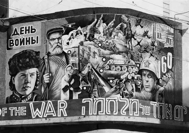 19-я серия документального проекта «Как снимали войну»: Один день войны