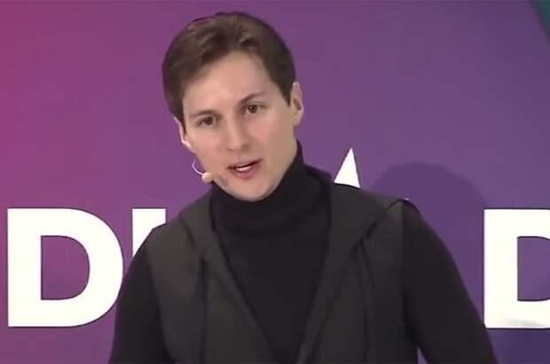Дуров рассказал о Telegram-канале устроившего стрельбу в Казани