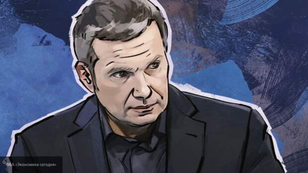 Соловьев ответил Климкину, который «запретил» РФ праздновать День Победы