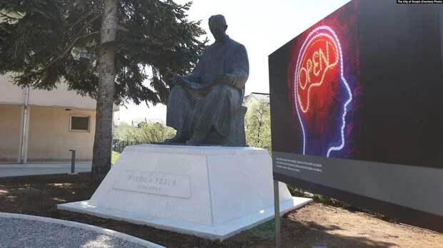 Сербский правозащитник осудил очередную попытку Хорватии присвоить себе гений Никола Теслы