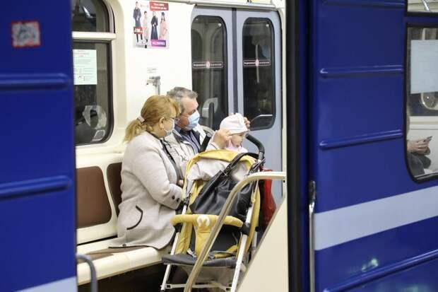 Движение метро в Нижнем Новгороде изменится 12 мая