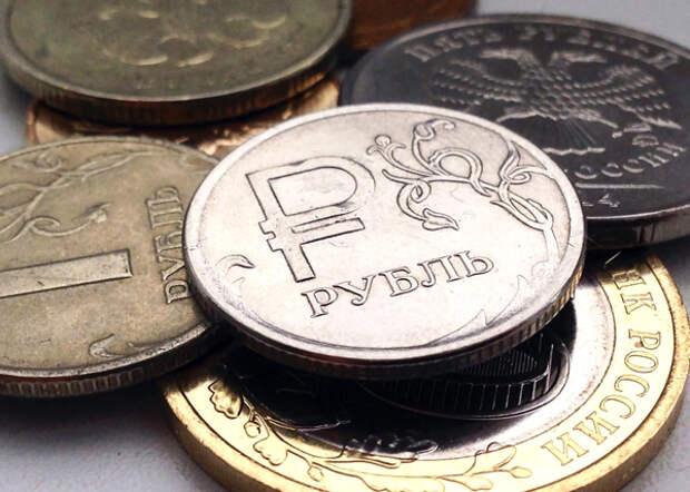 рубль, деньги (2015)| Фото: tvc.ru