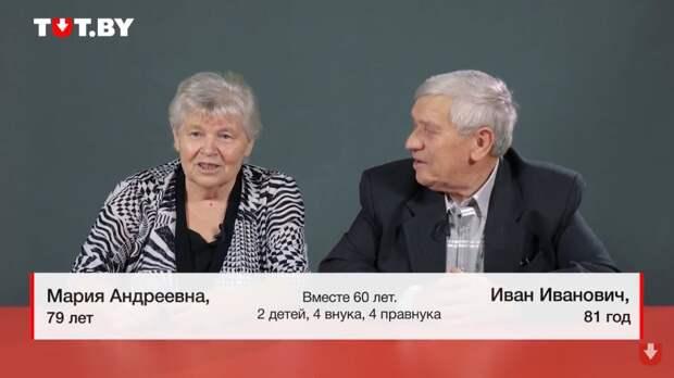 4 пары, женатые больше 50 лет, рассказали, как долго живет любовь