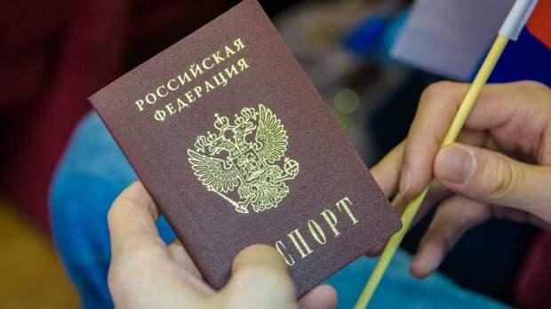Российские загранпаспорта жителей ДНР и ЛНР не содержат данных об их месте жительства
