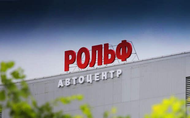 Владелец одного из крупнейших автодилеров России объявлен в розыск