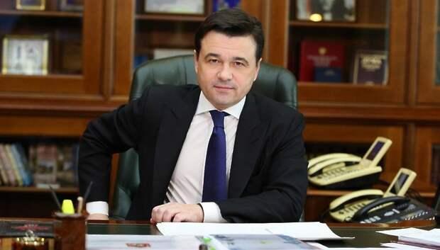 Воробьев рассказал, за счет чего компенсируют затраченные на борьбу с Covid‑19 средства