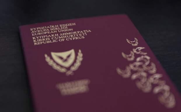 Кипрская газета назвала имена 34 владельцев «золотых паспортов»