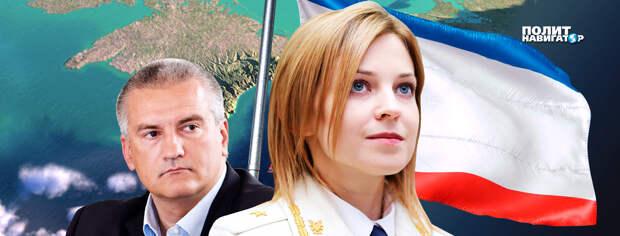 Поклонская намерена стать прокурором Крыма, чтобы «помочь Аксенову бороться с несправедливостью»
