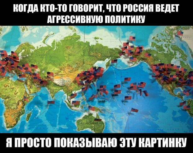 «Божественная миссия США» не предусматривает существования России