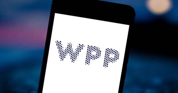 Квартальная выручка WPP показала рекордный рост