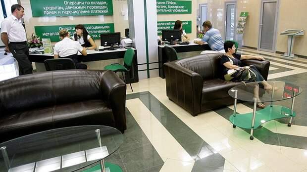 Вопрос баланса: ЦБ может ввести «родительский контроль» за счетами подростков