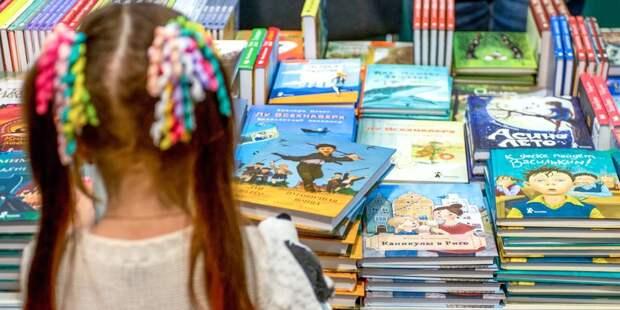 В галерее «Тушино» открылась выставка детских книг и иллюстраций