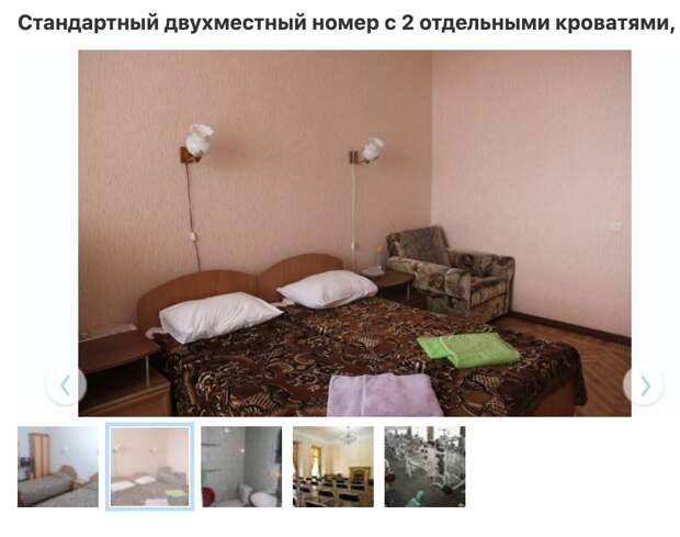 Вы там в своём Крыму, часом, не афигели?