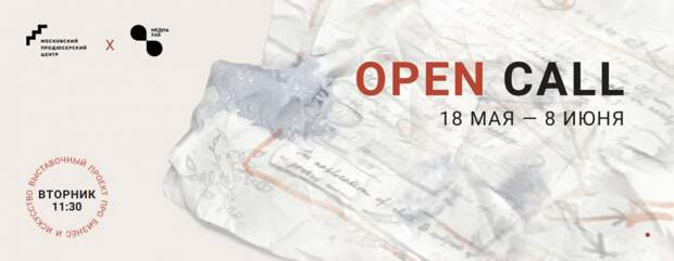 Объявлен прием заявок в арт-проект «Вторник 11:30» среди художников столицы