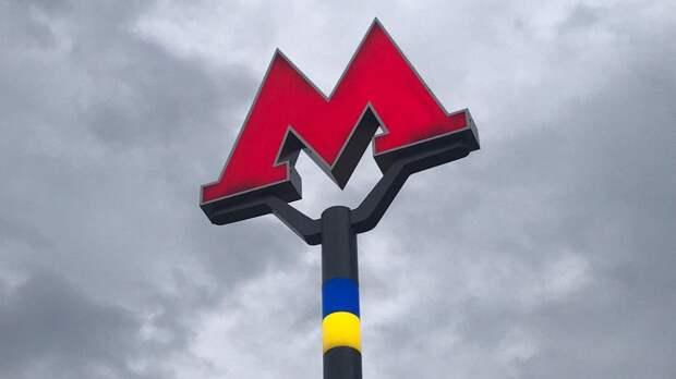 Закрытый участок московской линии метро вернулся к работе в штатном режиме