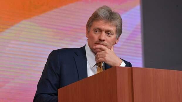Песков: место встречи президентов России и США не определено