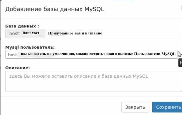 Установка ocStore (2)