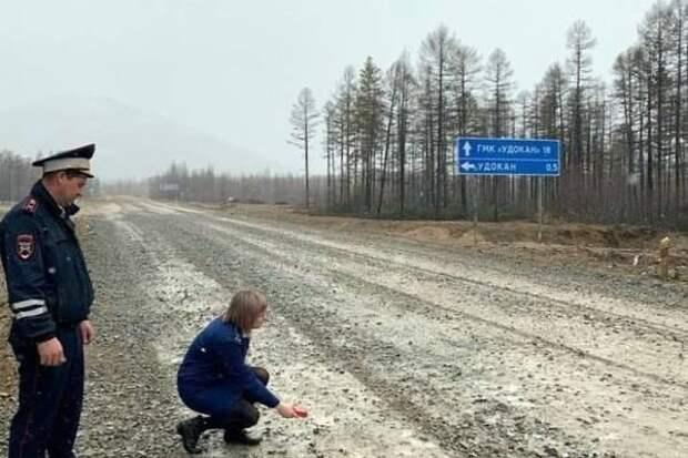 Главе Каларского района назначили штраф в 20 тыс. р. за плохую дорогу в посёлок Удокан