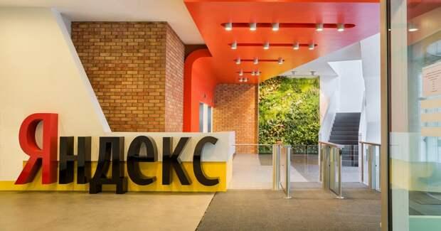 «Яндекс» поделит B2C и B2B-сервисы на две бизнес-группы