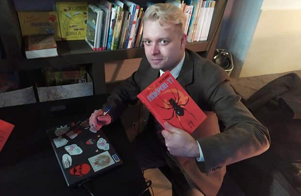 Премию «Национальный бестселлер»  получил Александр Пелевин за книгу «Покров-17»