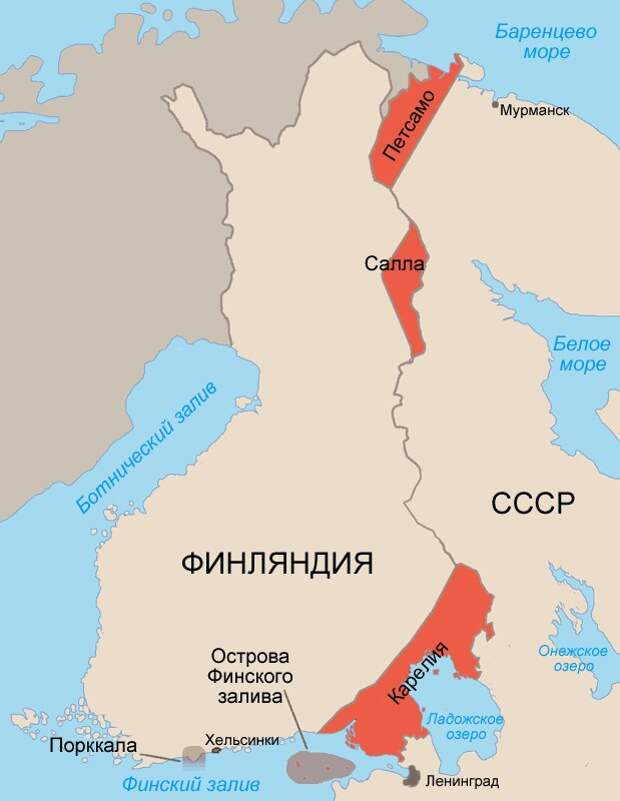 Территории, которые СССР присоединил после Советско-финской войны 1939-1940 гг. и Советско-финской войны 1941-1944 гг. (красный цвет).