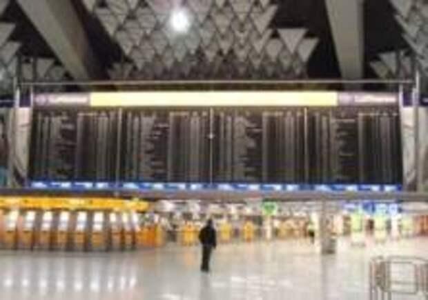 Три аэропорта ушли на забастовку