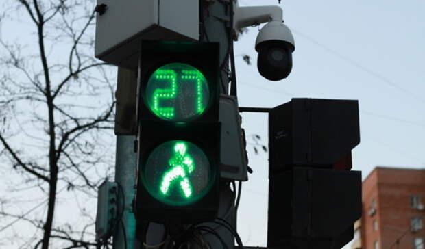 ВТюмени натрёх участках улицы Холодильной 19апреля отключат светофоры