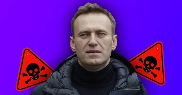 ⚡️ Навальный вышел из искусственной комы