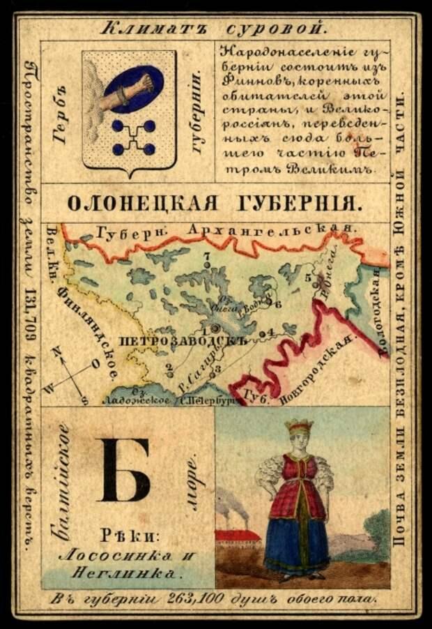 Губернии Российской Империи. Три сувенирных набора открыток (147 открыток)