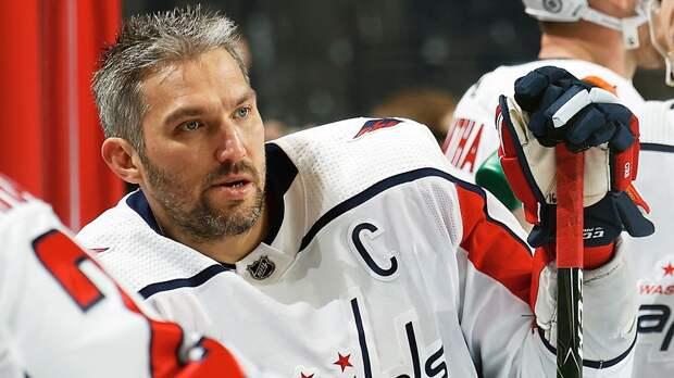 Овечкин установил личный снайперский антирекорд, впервые в НХЛ забросив за сезон менее 30 шайб