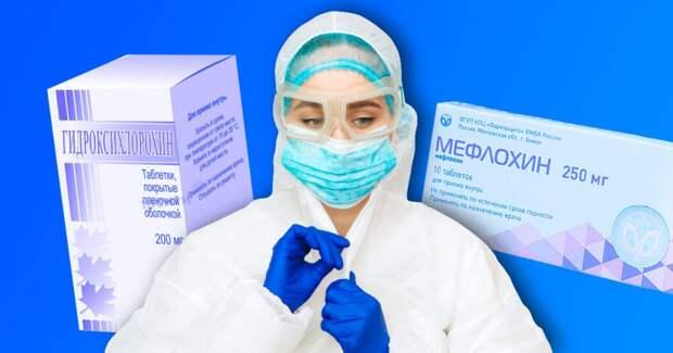 Чем лечат коронавирус в России?