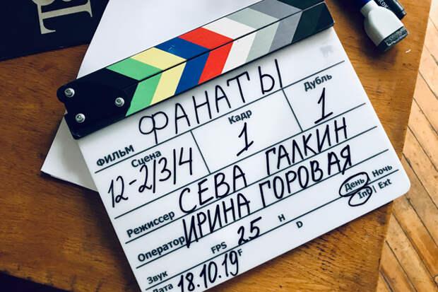 «Звонили и визжали в трубку». Кто отменил показ российской гей-драмы «Фанаты» на ММКФ