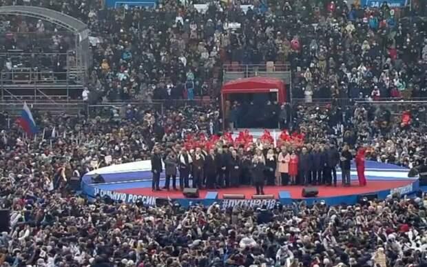 Путин на митинге «За сильную Россию», март 2018 года (иллюстрация - стоп-кадр трансляции)