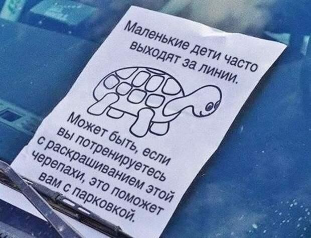 1449147893_avtoprikoly-9