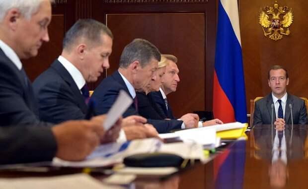 Главный мираж российской экономики