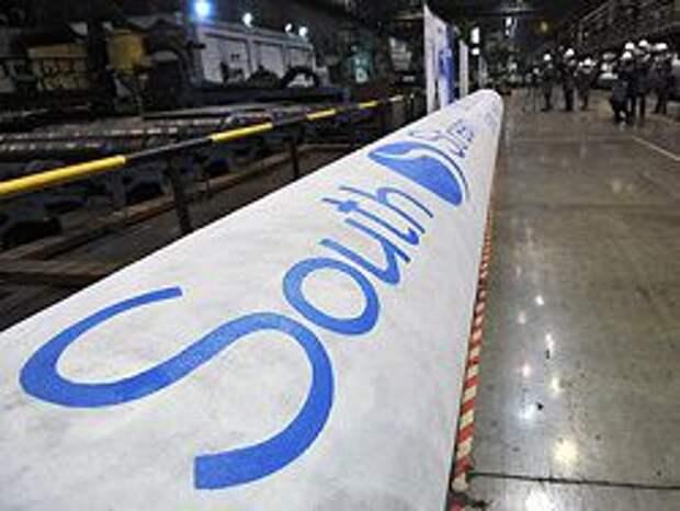 Новость на Newsland: Италия поддержит строительство