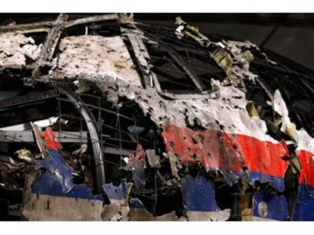 Неожиданный артефакт пролил свет на дело MH17