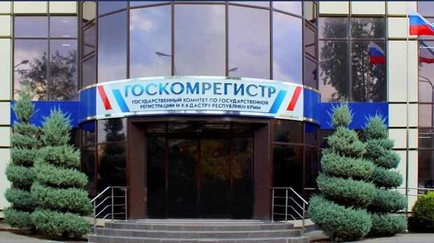 «Мои документы» по предварительной записи возобновляет прием документов по услугам Госкомрегистра