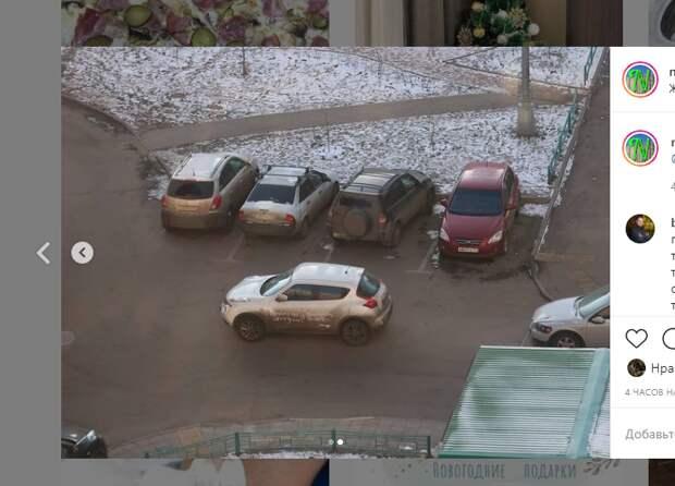 Нарушителю парковки на Недорубова оставили послание на машине