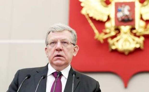 На фото: председатель Счетной палаты РФ Алексей Кудрин