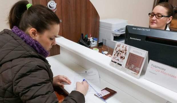 В России изменили процедуру регистрации по месту жительства и пребывания