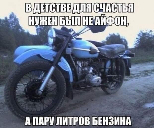 1474381819_1456737525_avto_prikoli_14