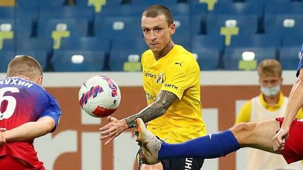 Экс-президент FIFA заявил, что игроку «Ростова» Мамаеву не место в футболе