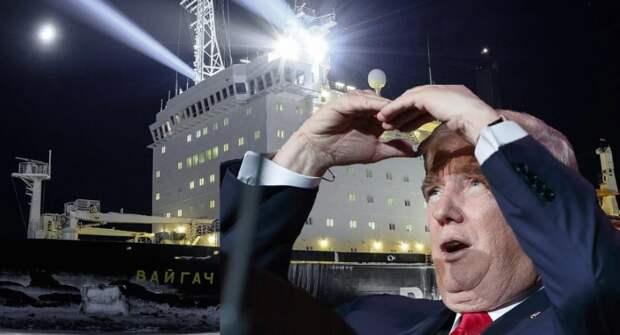У президента комплексы? Трамп заявил о разработке самого большого в мире ледокола