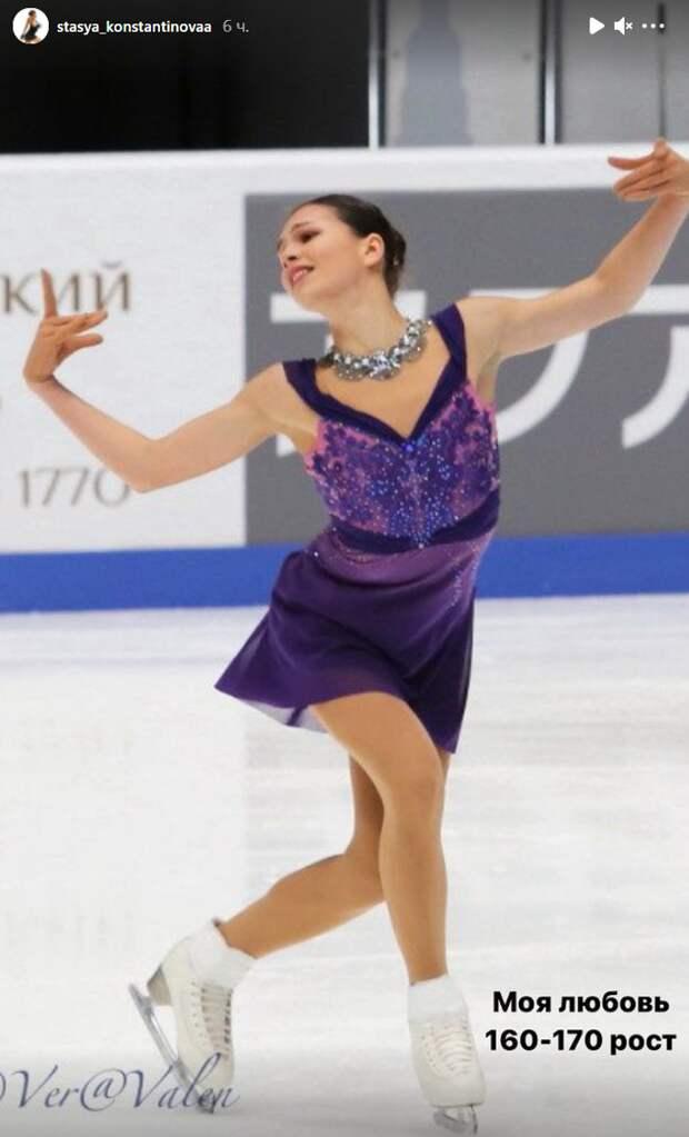 Фигуристка Константинова выставила на продажу свои соревновательные платья: фото