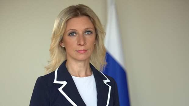 Захарова анонсировала ответ России на новые санкции США